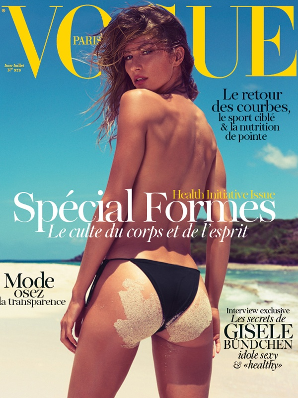 1_ShamballaVogueJuneJuly2012_Cover_0