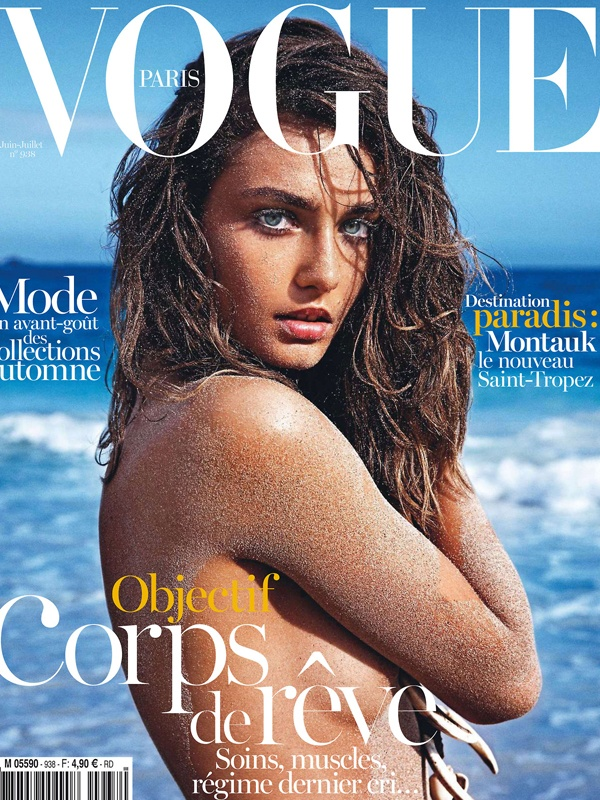 Vogue_Paris_1